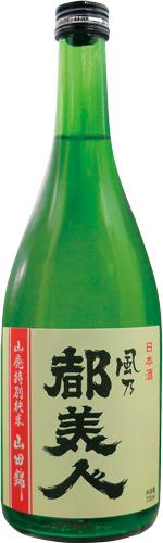 【6本セット】(兵庫)風乃都美人 山廃 特別純米 720ml