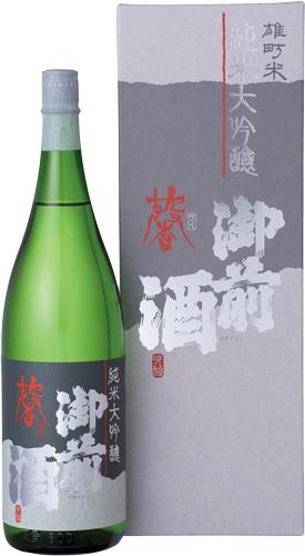 s【送料無料6本セット】(岡山)御前酒 馨(けい)1800ml 純米大吟醸