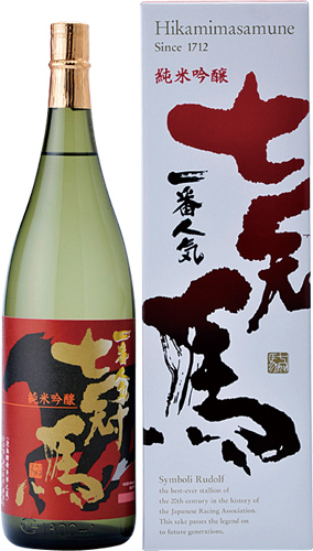 s【送料無料6本入りセット】(島根)七冠馬 純米吟醸 一番人気 1800ml
