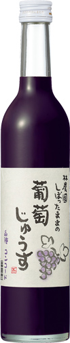 s【送料無料30本入りセット】(長野)林農園 しぼったままの葡萄じゅうす コンコード赤 500ml
