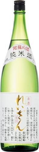 s【送料無料6本セット】(熊本)れいざん 純米酒 1800ml