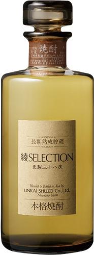 s【送料無料6本入りセット】(宮崎)雲海 綾セレクション 38度 720ml