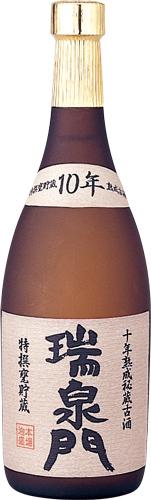 s【送料無料3本入りセット】(沖縄)瑞泉門 10年熟成秘蔵古酒 720ml 泡盛