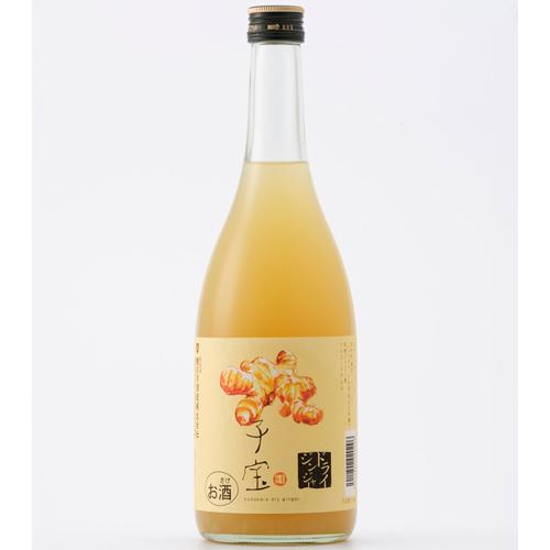 山形 子宝リキュール 番外編 ドライジンジャー 訳ありセール 流行 格安 720ml