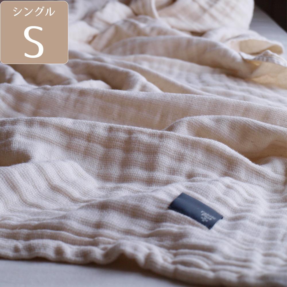 綿100% 3重織りガーゼ タオルケット 無漂白 通気性 吸水 さらり ふんわり オールシーズン エコテックス100認証 NEW ARRIVAL 洗いざらしのコットンリネンガーゼケット ファブリックプラス plus ワンウォッシュ 日本製 Fabric 綿麻ガーゼケット 生成り シングルサイズ 安心の定価販売 洗い ガーゼケット
