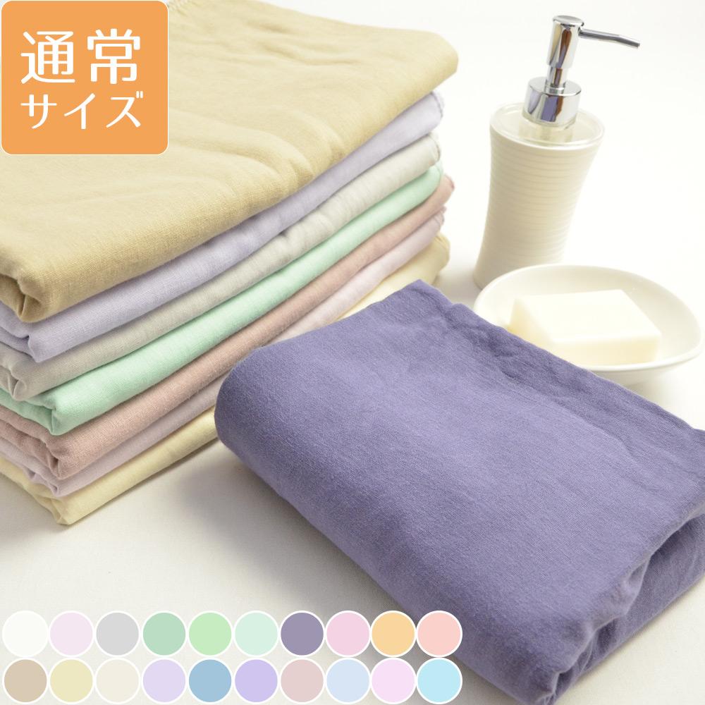 あっという間に乾く、薄手バスタオルのおすすめはどれ?
