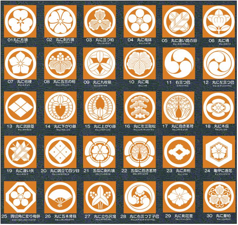 大13002510號華城鎧塗梧桐家徽的臺階裝飾