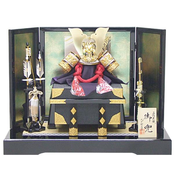【五月人形 兜 コンパクト】181001 10号 絆兜彫金屏風平台飾【送料無料】