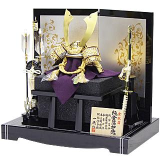 【五月人形 兜 コンパクト】141008 10号 純金箔押金茶糸縅兜飾【送料無料】