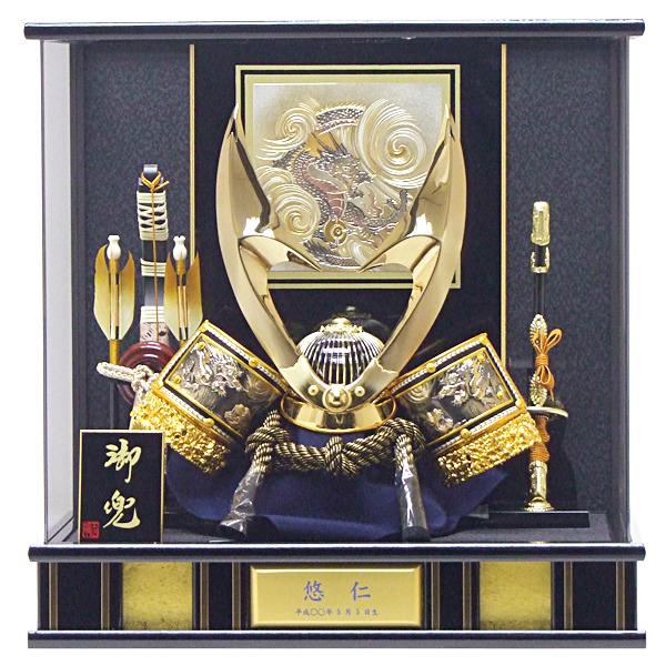 【五月人形 兜ケース アクリル】30-5-1 10号 ゴールドハヤブサ兜黒塗ケース飾【名前木彫札付】【オルゴール内蔵】
