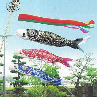 【1.5m鯉のぼり 万能スタンドセット】ナイロンゴールド鯉1.5m
