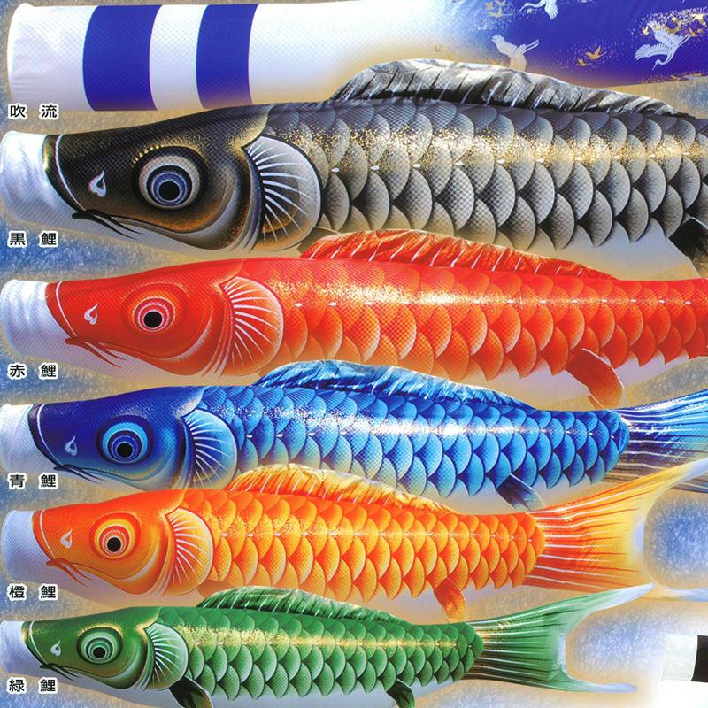 【ベランダ用1.5m 鯉のぼり】瑞祥きらめき1.5mホームセット【撥水加工】