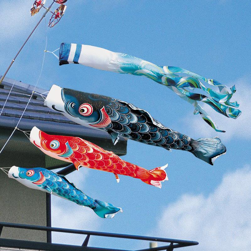 【ベランダ用1.5m 鯉のぼり】風舞い1.5mホームセット【撥水加工】【送料無料】