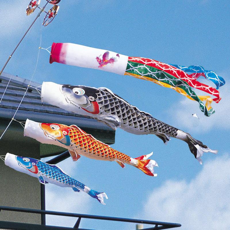 【ベランダ用1.5m 鯉のぼり】吉兆鯉(紙箱入)1.5mホームセット【撥水加工】【送料無料】