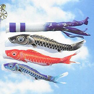 【鯉のぼり1.2m 完成矢車スタンドセット】瑞祥きらめき1.2mスタンドセット【撥水加工】