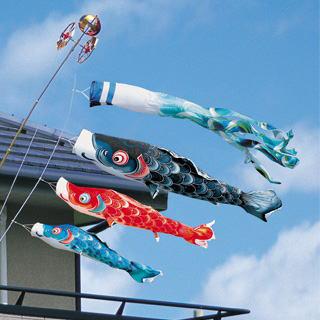 【鯉のぼり1.5m 完成矢車スタンドセット】風舞い1.5mスタンドセット【撥水加工】【送料無料】