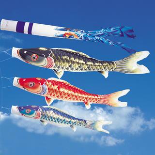 【鯉のぼり2m 安定スタンドセット】(完成矢車付)天華2m【撥水加工】【送料無料】