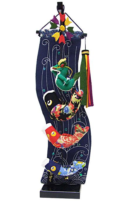 【五月人形 ミニつるし飾り】高さ約48cm 166002 鯉の滝のぼり(特小) スタンド付