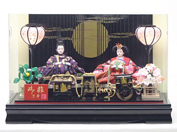 【雛人形 アクリルケース飾】2AB131小三五親王黒塗ケース飾
