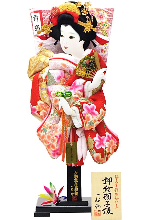 【羽子板】180006 15号 おとめ桜振袖押絵羽子板立台飾