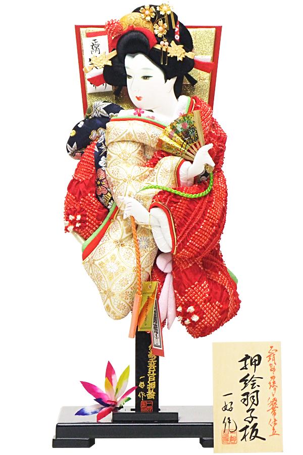 【羽子板】180008 13号 正絹かの子袋帯振袖押絵羽子板立台飾【コンパクト】