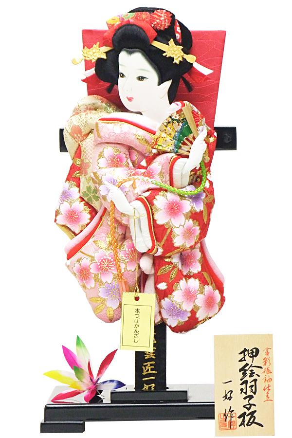 【羽子板】180012 10号 金彩八重桜振袖押絵羽子板立台飾【コンパクト】