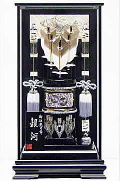【破魔弓】135010 13号 銀河破魔弓ケース飾【コンパクト】