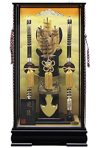 【破魔弓】135022 23号 飛龍破魔弓ケース飾り