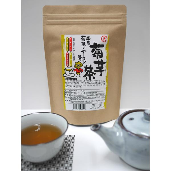 イヌリンが豊富 ほのかな甘みと香ばしい風味でティーバックの飲みやすいブレンド茶です 5%OFF 国産 メール便 30包入 ティーバック イヌリン豊富 贈答品 国産菊芋茶
