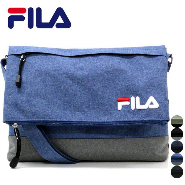 Cloth Shin pull popularity fashion bag bag bag Fila where casual clothes  having a cute bag ... 61627c7267