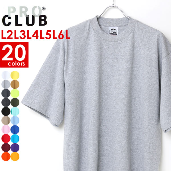 59f5aa68f MARUKAWA: All 100% of PRO CLUB big size men BIC T-shirt men cotton ...