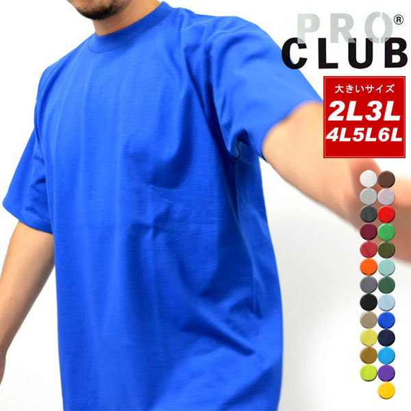 d2d60dff PRO CLUB /Proclub Solid color short sleeve Plain T-shirt bulk ~ cotton 100  ...