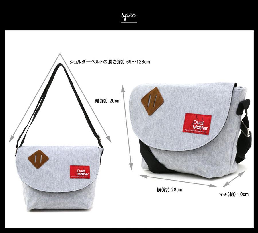 f7a30dcad5 Messenger bag mens Messenger bag shoulder diagonally over bag diagonally  over bag tilted seat stylish hands-free bag bag body back back one-shoulder  mini ...