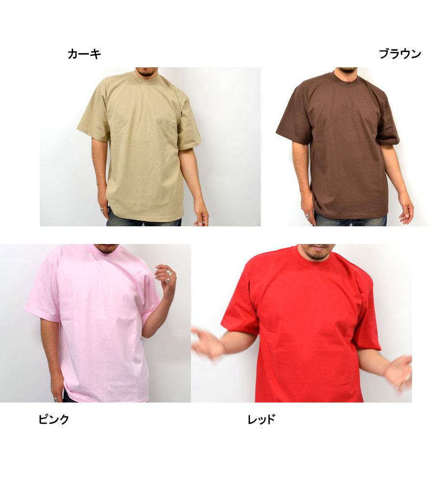 Marukawa Pro Club Proclub Solid Color Short Sleeve Plain T Shirt