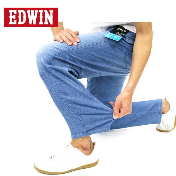 EDWIN パンツ 大きいサイズ メンズ 春 夏 アンクル テーパード ブルー/ワンウォッシュ 2L/3L/4L/5L
