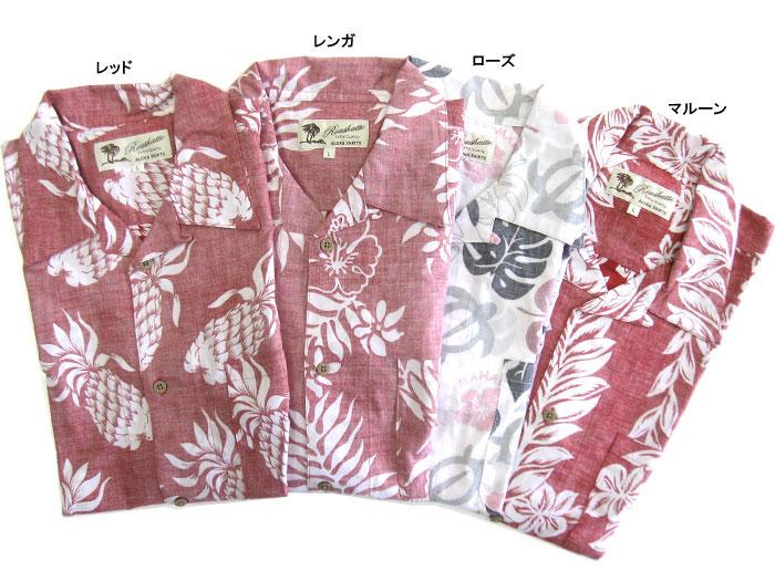 Rakuten ranking 1st place win! ' 2013 Overboard Roushatte / cotton back Hawaiian shirts