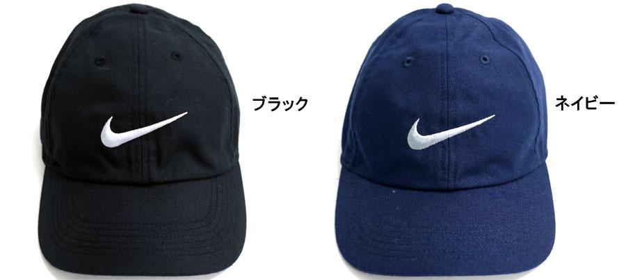 NIKE cap Nike NIKE DRI-FIT hat スウッシュロゴ embroidery cap CAP men gap Dis man  and woman combined use cap hat cap popularity men casual Shin pull fashion  ... 1ddfc571076