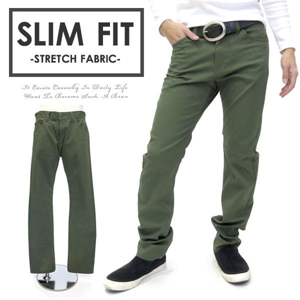 721c07576d8 MARUKAWA  Chino pants men stretch tapered chino pants khaki Khaki ...