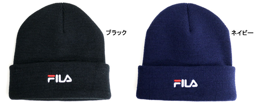 ... Fila knit hat knit cap knit hat ワッチ hat logo men gap Dis man and woman  ... 61a4a154d80