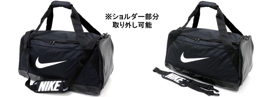 291d5ba8fb7 Boston bag 61L NIKE nike Nike lightweight in a Brasilia duffel M Boston bag  duffel bag sports bag 61L in capacity lady s men s man and woman combined  use ...