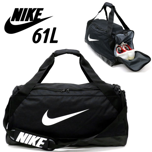 3f61a7604812 Boston bag 61L NIKE nike Nike lightweight in a Brasilia duffel M Boston bag  duffel bag sports bag 61L in capacity lady s men s man and woman combined  use ...