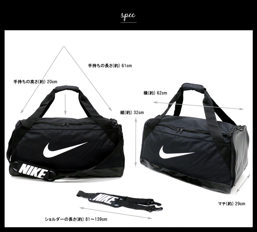 Nike Duffel Bag Size Off 78