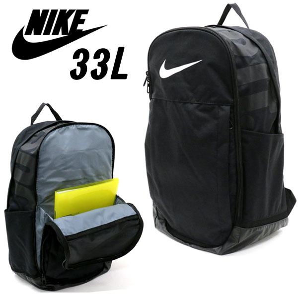 57c163fef0e6 Nike Brasilia backpack XL rucksack 33L in capacity rucksack day pack  backpack rucksack Lady s rucksack men man and woman combined use Lady s  adult ...