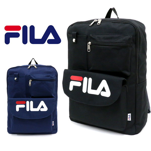 84520c441e3d Fila rucksack rucksack day pack BOX pocket backpack rucksack Lady s  rucksack men man and woman combined use rucksack lady s lovely mature  simple ...