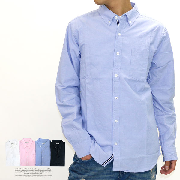 With Oxford shirt men button-down shirt long sleeves tape