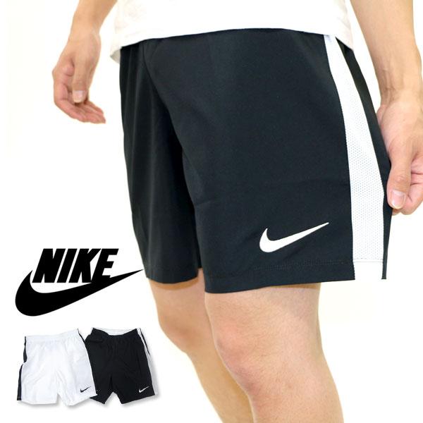 Nike half underwear men dry academy short pants
