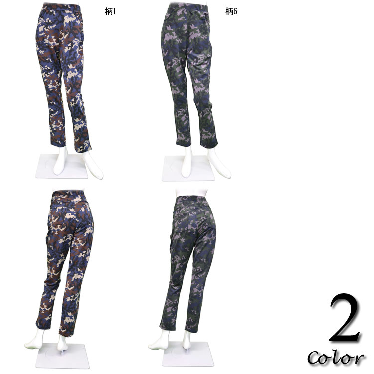Rakuten ranking Prize mesh leggings with pattern