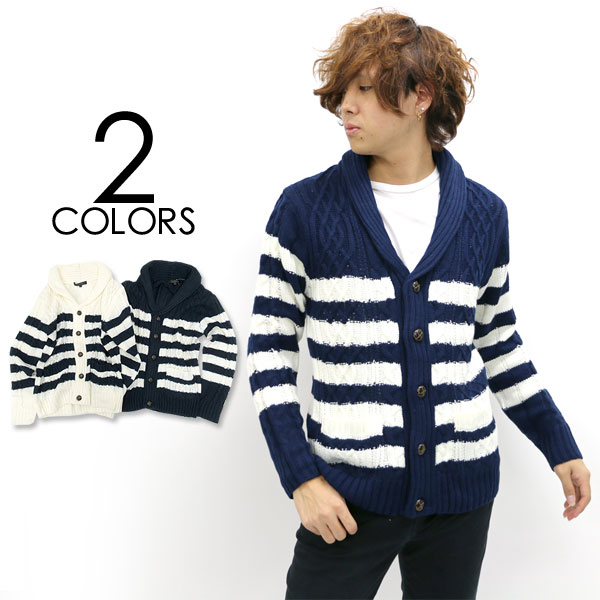 Marukawa Cardigan Men Shawl Collar Alane Pattern Horizontal Stripe