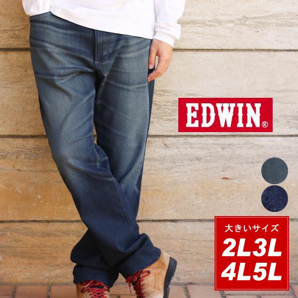 大きいサイズ メンズ ジャージーズ 裏起毛 ストレッチ パンツ ER33W EDWIN