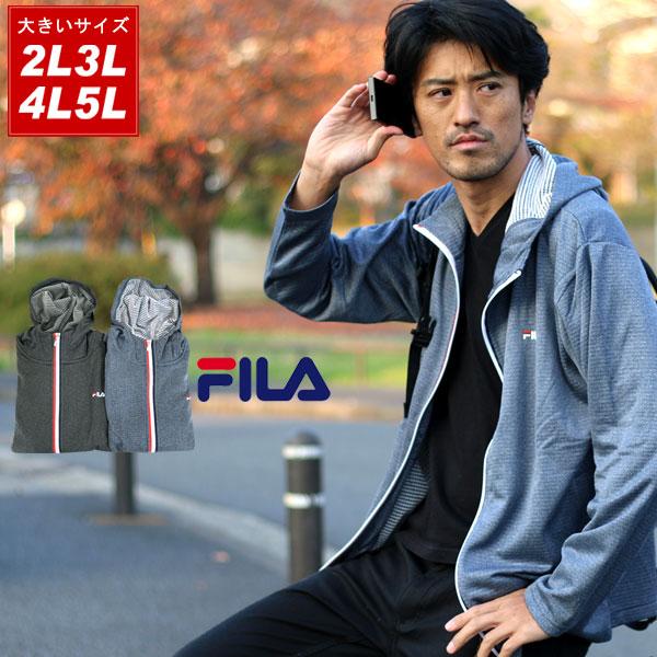 フィラ パーカー 大きいサイズ メンズ 秋 冬 ジップ 起毛 ブラック/ネイビー 2L/3L/4L/5L